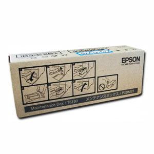 Epson T6190 Wartungstank, Maintenance Tank, Wartungskit 35K, <br />für EPSON  Stylus Pro 4900, SureColor SC-P5000, B-300, B-310, B-500, B-510DN,